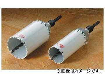 ハウスビーエム/HOUSE BM マルチリョーバコアドリル MRC-60 MRCタイプ(フルセット) 回転・振動兼用