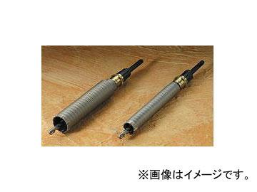 ハウスビーエム/HOUSE BM Z軸配管コアドリル HKB-38 HKBタイプ(ボディ) 軽量ハンマードリル用