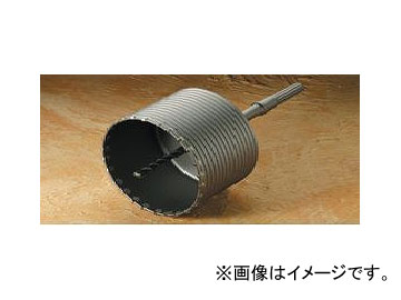 ハウスビーエム/HOUSE BM ヒューム管コアドリル HMB-120 HMBタイプ(ボディ) ハンマードリル用