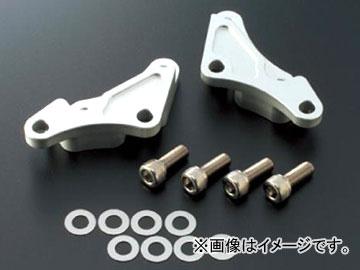 2輪 アクティブ キャリパーサポート フロント brembo 65mmピッチ/シルバー 1470009R JAN:4538792637051 ヤマハ FZS600フェザー 1998年~2003年