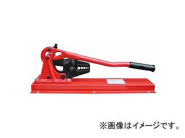 アーム産業/ARM アームスエージャー 600mm HSC-600BB JAN:4981116112053