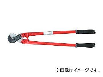 アーム産業/ARM ワイヤーロープカッター RCタイプ 800mm RC-800 JAN:4981116111056