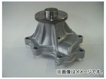 アサヒ技研/ASAHI ウォーターポンプ A2088 ニッサン/日産/NISSAN サファリ フォークリフト