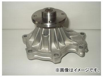 アサヒ技研/ASAHI ウォーターポンプ A2093 ニッサン/日産/NISSAN サファリ シビリアン