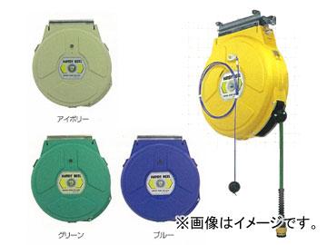 日平機器/NIPPEI KIKI タフティーエアーリール(ブレーキ付) HAP-310JTS カラー:イエロー(標準)/アイボリー/グリーン/ブルー