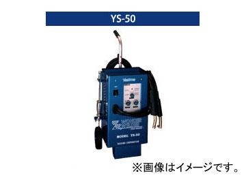 ヤシマ スタッド溶接機 YS-50/yashima スタッド溶接機 ワンダーウェルダー ヤシマ/yashima YS-50, フィフス ジーシーストア:03760927 --- sunward.msk.ru