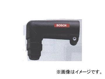 ボッシュ/BOSCH SDS プラス アングルヘッド SDS-AH/1