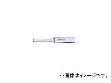 ボッシュ/BOSCH SDS テーパーアダプター(NO.1テーパー用/コッター付) SDS-TA-L