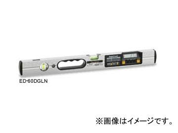 エビス/EBISU デジタルレベル 600mm シルバー ED-60DGLN JAN:4950515123601
