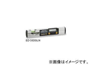 エビス/EBISU デジタルレベル 350mm シルバー ED-35DGLN JAN:4950515124240