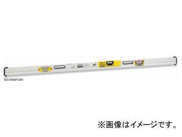 エビス/EBISU デジタルフォルトチェックレベル(施工用) 2000mm シルバー ED-200DFCSN JAN:4950515124066
