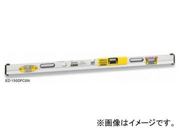 エビス/EBISU デジタルフォルトチェックレベル(施工用) 1500mm シルバー ED-150DFCSN JAN:4950515124059