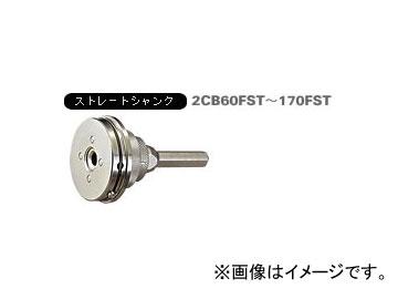 ユニカ/unika 多機能コアドリルUR21 UR21(シャンクアッセンブリー) ストレートシャンク 2CB130FST JAN:4989270221635