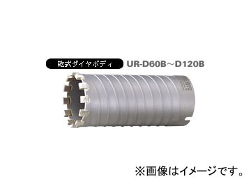 ユニカ/unika 多機能コアドリルUR21 乾式ダイヤ UR-D(ボディ) 95mm UR-D95B JAN:4989270265226