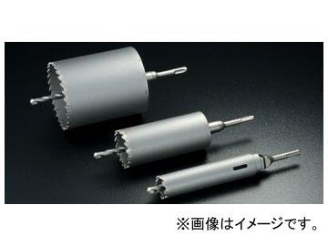 ユニカ/unika コアドリル 単機能コアドリル E&S(イーエス) 回転用 RCタイプ ストレートシャンク 85mm ES-R85ST JAN:4989270180253