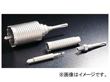 ユニカ/unika コアドリル 軽量ハンマードリル用コアドリル LHCタイプ(セット) 50mm LHC-50 JAN:4989270330108