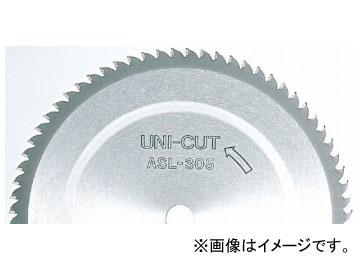 ユニカ/unika チップソー アングル用(大径) ASLタイプ 305mm ASL-305 JAN:4989270143210