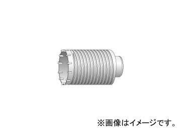 ユニカ/unika コアドリル 軽量ハンマードリル用コアドリル LHCタイプ(ボディ) 70mm LHC-70B JAN:4989270330443