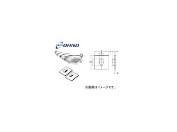 大野ゴム/OHNO リーフスプリングパット ポリアセタール(白) YH-0209 入数:20個