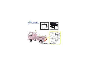 大野ゴム/OHNO 普通トラック用荷台パネルカバー(汎用型) ロングボディー用 CY-0021