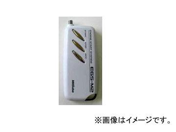 ミツバサンコーワ/MITSUBASANKOWA リモコンエンジンスターター関連パーツ M2リモコン