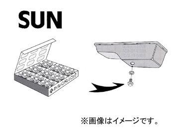 SUN/サン ノンアスベストタイプ オイルパンドレンコックセット DC002S