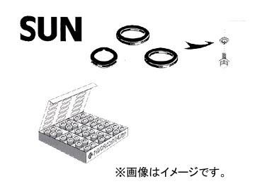 SUN/サン ノンアスベストタイプ オイルパンドレンコックパッキンセット 軽・普通車用 DP003S