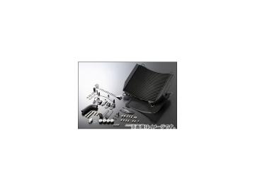 2輪 アクティブ ビッグラジエーターキット ブラック 5057030B JAN:4538792368573 カワサキ ZRX1100 1997年~2000年