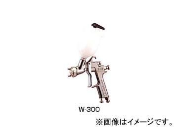 アネスト岩田/ANEST IWATA センターカップスプレーガン W-300-081G