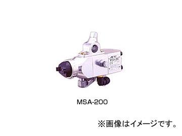 アネスト岩田/ANEST IWATA マルチオートガン(チップ付) MSA-200