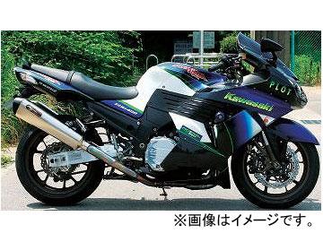 2輪 ノジマ マフラー LOCK-ON TYPE-SC TWIN NMTX623LCW-CL カワサキ ZZR1400 2006年~2008年
