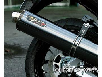 2輪 ノジマ マフラー FASARM GT TYPE-SC NTX027GTD-CLK ホンダ CB1300SF/SB/ABS 2008年~2010年