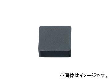 三菱マテリアル/MITSUBISHI G級インサート(ブレーカなし) SNGN090412 材種:MBS140