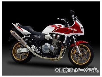 2輪 ヨシムラ マフラー 機械曲チタンサイクロン 110-418-8250 TS(ステンレスカバー) ホンダ CB1300SB 2003年~2007年