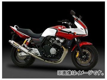 2輪 ヨシムラ マフラー 機械曲チタンサイクロン 110-452F8281B TTB/FIRE SPEC(チタンブルーカバー) ホンダ CB400SF HYPER VTEC 1999年~2006年
