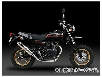 2輪 ヨシムラ マフラー 機械曲チタンサイクロン 110-406-8291 TC(カーボンカバー) ホンダ Ape100 Type-D 2008年~2009年