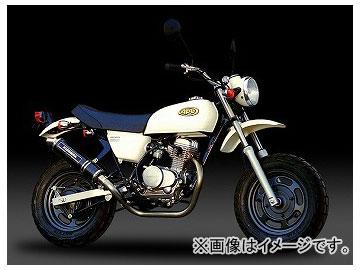 2輪 ヨシムラ マフラー 機械曲チタンサイクロン(タイプ-1) 110-405-8280B TTB(チタンブルーカバー) ホンダ Ape50 ~2003年