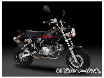 2輪 ヨシムラ マフラー 機械曲チタンサイクロン GP-MAGNUM 110-401-8U80B TTB(チタンブルーカバー) ホンダ モンキー 1974年~2006年