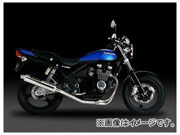 2輪 ヨシムラ マフラー 機械曲サイクロン 110-233-5083 ST(チタンカバー) カワサキ ゼファー400 χ ~2009年