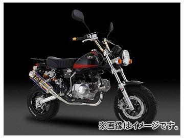 2輪 ヨシムラ マフラー サイクロン GP-MAGNUM 110-401-5U80B STB(チタンブルーカバー) ホンダ モンキー 1974年~2006年