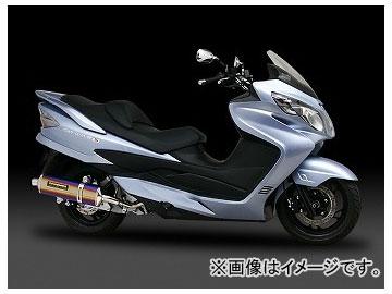 2輪 ヨシムラ マフラー Ovalサイクロン 110-165-5G22 SM(メタルマジックカバー) スズキ スカイウェイブ250 2007年~2008年