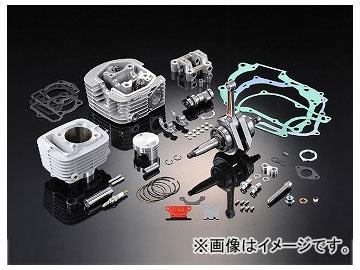 2輪 ヨシムラ 50cc用 ヨシムラヘッド 125ccキット タイプ-R 268-405-25A0 ホンダ Ape50