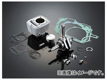 2輪 ヨシムラ 125cc ボアストロークアップキット 257-406-0000 ホンダ Ape100