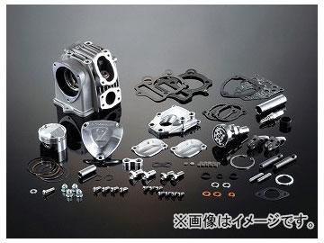 2輪 ヨシムラ バージョンアップキットB for MONKEY 257-404-2000 ホンダ モンキー 12V フレーム号機:AB27-1000001~