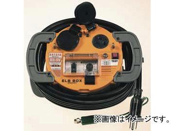 ハタヤリミテッド/HATAYA ELB BOX 遮断電流値可変設定型 5m 黒(BK) EB-5V JAN:4930510418995 入数:1個