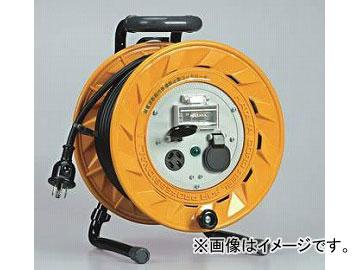 ハタヤリミテッド/HATAYA 三相200V型コードリール 漏電遮断器付【接地付】 20m BR-202M JAN:4930510102184 入数:1台