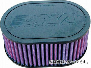 2輪 アクティブ DNA モトフィルター RS-7196 JAN:4538792463858 スズキ GSX-R750 1996年~1999年