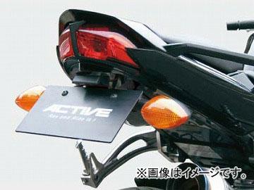 2輪 2006年~2012年 アクティブ フェンダーレスキット LEDナンバー灯付き アクティブ 1153039 JAN:4538792488264 ヤマハ FZ-1 ヤマハ フェザー 2006年~2012年, フラワーライフ サンエイクラフト:a0ec7e83 --- officewill.xsrv.jp