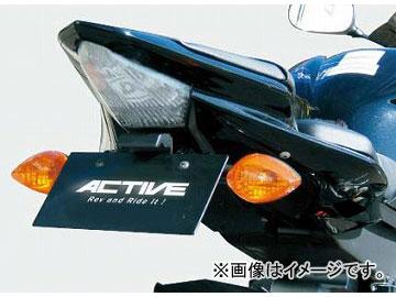 2輪 アクティブ フェンダーレスキット LEDナンバー灯付き 1153036 JAN:4538792472812 ヤマハ ヤマハ アクティブ YZF-R6 2輪 2006年~2012年, トヨオカシ:137f2335 --- officewill.xsrv.jp