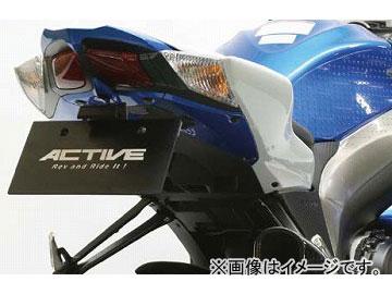 2輪 GSX-R1000 アクティブ フェンダーレスキット 1155034 LEDナンバー灯付き 1155034 JAN:4538792577340 スズキ GSX-R1000 2009年~2013年 2009年~2013年, ミエグン:84b453dd --- officewill.xsrv.jp